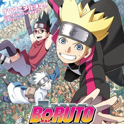 The 209th episode of Boruto, which was supposed to air in July, has been pushed back until August 1st.